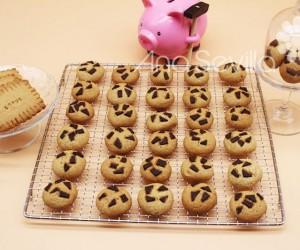 Mini-cookies Chips Ahoy